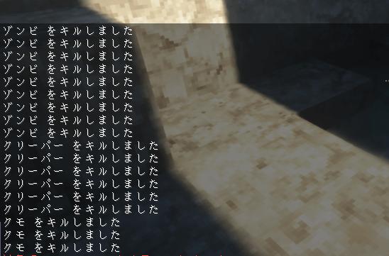 【Minecraft】建築時に邪魔なモンスターを一気に消す方法