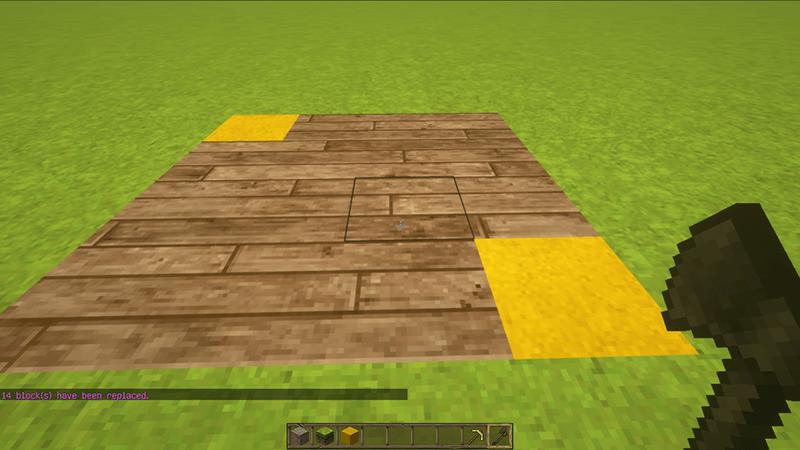 草ブロックをオーク木材に置換